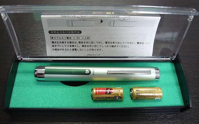 GLP-100-N_3