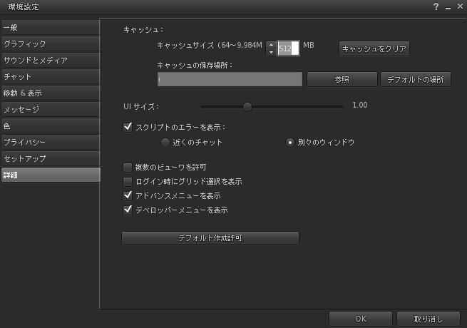 secondlife_kabe_object_1