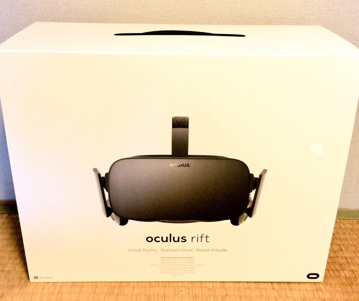 oculus_1