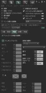 gui_jituzo_1