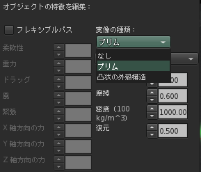 gui_jituzo_2