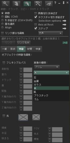 gui_sound_2